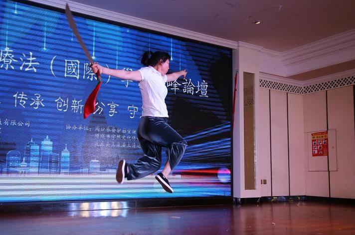第二届中医特效疗法(国际)学术高峰论坛会在项城举办-伽5自媒体新闻网