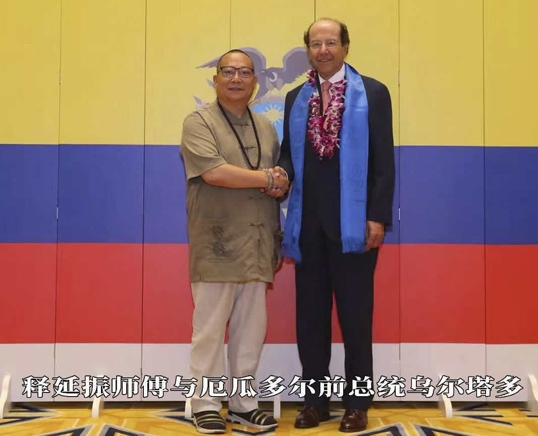 释延振大师荣登《影响力品牌》杂志封面人物-伽5自媒体新闻网