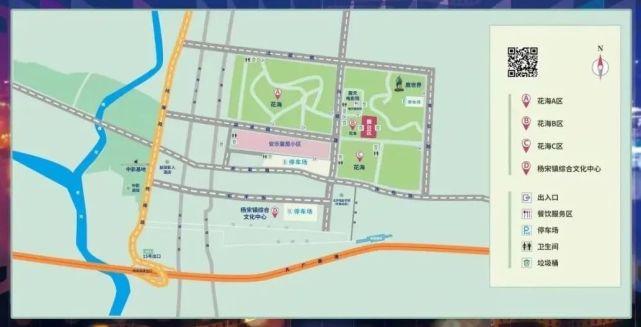 聚焦影都花海,国庆来北京看昆仑决精英赛!吃喝玩乐全攻略,助你十一嗨翻天!(图19)